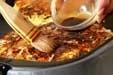 お好み焼き&ネギ焼きの作り方7