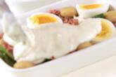 卵とほうれん草のグラタンの作り方4