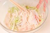 春雨の梅マヨネーズの作り方1