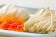 素麺のトロトロ酢の物の下準備1