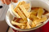 長芋の煮物の作り方4