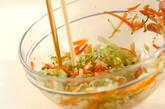 キャベツのユズ風味和えの作り方5