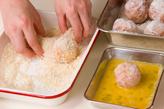 コンビーフでコロッケの作り方4