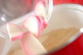 カマボコの白みそ汁の作り方2