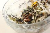 芽ヒジキの彩りサラダの作り方2