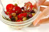 トマトと豆のバジルサラダの作り方2