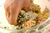 冷やしつるんと水餃子の作り方5