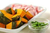 カボチャと豚バラ肉の煮物の下準備1