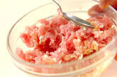 マグロのユッケ丼の作り方1