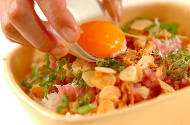 マグロのユッケ丼の作り方の手順4