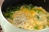 菜の花とシラスの雑炊の作り方3