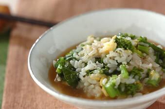 菜の花とシラスの雑炊