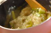 グリーンアスパラと半熟卵のリゾットの作り方4