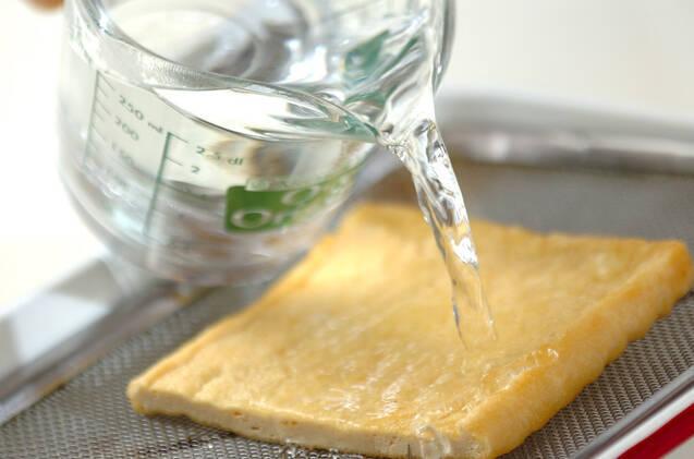 油揚げと小松菜の炒め煮の作り方の手順1