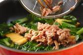 油揚げと小松菜の炒め煮の作り方2