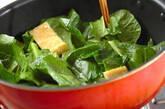 油揚げと小松菜の炒め煮の作り方4