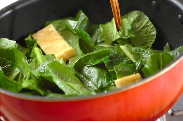 油揚げと小松菜の炒め煮の作り方の手順4