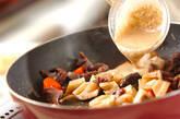 砂肝のゴマドレ炒めサラダの作り方2
