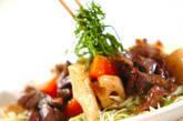 砂肝のゴマドレ炒めサラダの作り方3
