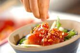 ピリ辛マグロ丼の作り方5