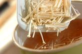 エノキとカマボコのお吸い物の作り方1