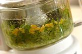 大葉のジェノベーゼ風サラダの作り方1