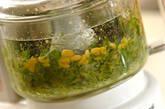 大葉のジェノベーゼ風サラダの作り方4