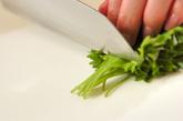 大葉のジェノベーゼ風サラダの下準備1