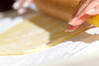 チェリータルトの作り方の手順2