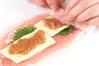 とろーりチーズ!豚肉の梅シソ巻きフライの作り方の手順1