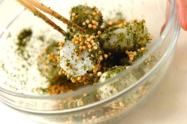 レンジでホクホク♪里芋のあられと梅風味青のり和えの作り方の手順2