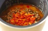 ピリ辛炊き込みごはんの作り方3
