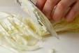 白菜とちくわの甘酢和えの下準備1