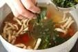ワカメのスープの作り方2