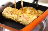 切干し大根の卵焼きの作り方3
