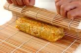 切干し大根の卵焼きの作り方4