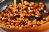 大豆とシイタケの炒め物の作り方5