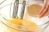 ハロウィンおばけカボチャ蒸しパンの作り方3