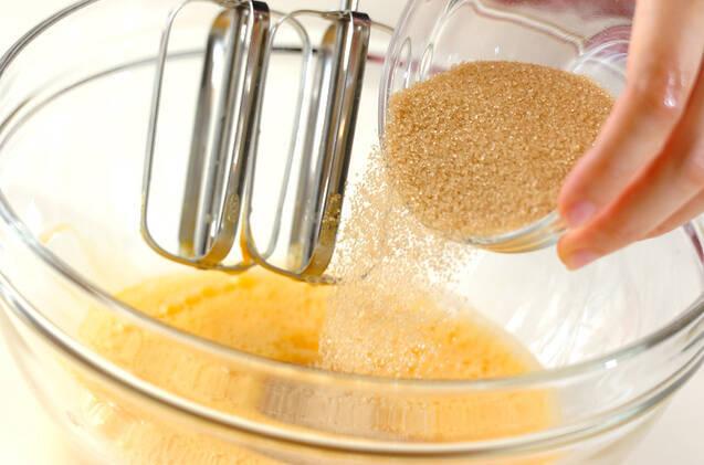 ハロウィンおばけカボチャ蒸しパンの作り方の手順3