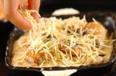 濃厚鮭グラタンの作り方10