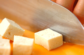 豆腐のしそダレの作り方2