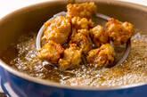 鶏軟骨タンドーリ風味揚の作り方3