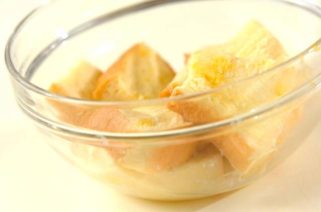 オレンジフレンチトーストの作り方の手順4