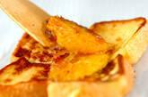 オレンジフレンチトーストの作り方7