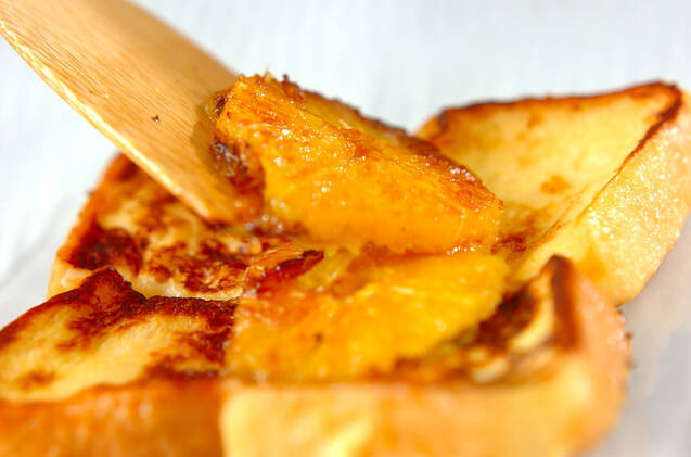 オレンジフレンチトーストの作り方の手順7