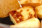 オレンジフレンチトーストの作り方2