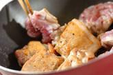 鶏もも肉のカレー煮込みの作り方3
