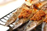 サンマのみそクルミ焼きの作り方7