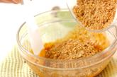 サンマのみそクルミ焼きの作り方2