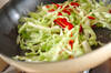 グリーンカレー焼きそばの作り方の手順2